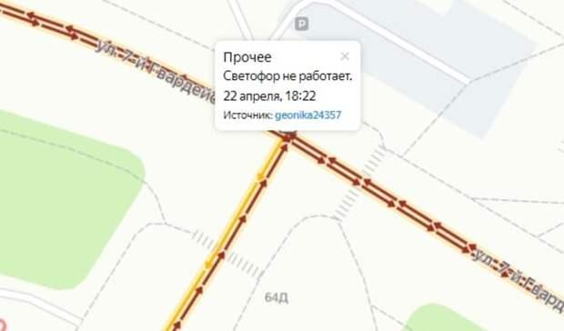 Вечером в четверг в центре Волгограда образовались 9-балльные пробки