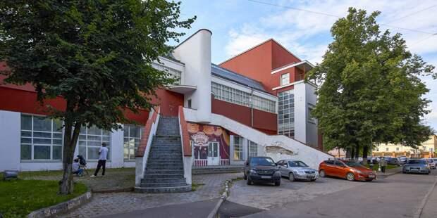 Клуб фабрики «Свобода» перейдет в театральную сферу