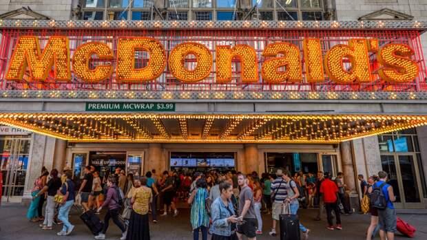 «Уже проходили»: в Сети не удивились новостям о «высоких» зарплатах в McDonald's США