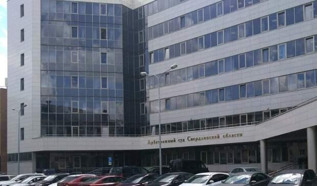 Фармкомпании свердловского депутата обжаловали участие в сговоре через суд