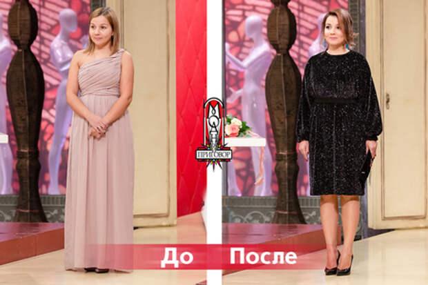 Яна Буренкова до и после преображения