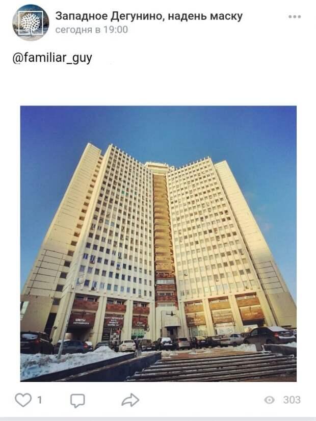 Фото дня: известное здание Метростроя