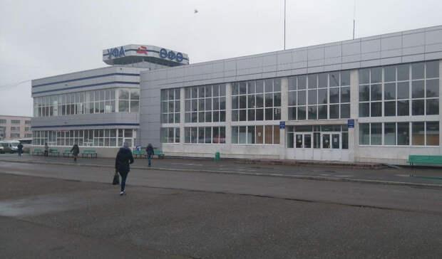 Приобрести билеты на Южном автовокзале Уфы теперь можно в терминалах самообслуживания