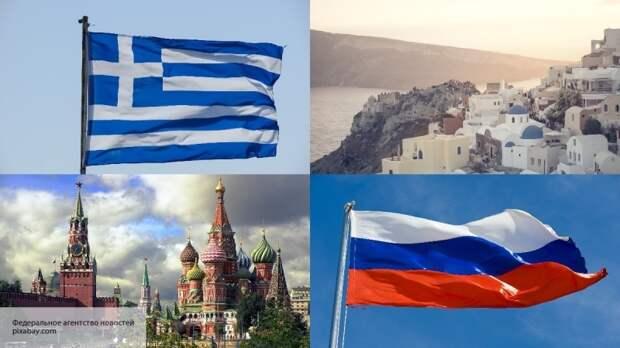 InfoBrics: США пожертвуют Грецией ради борьбы с Россией
