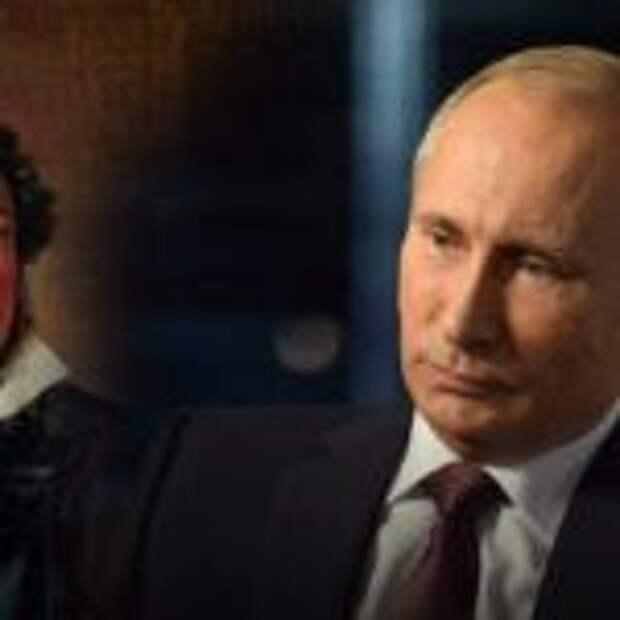 «Первый конфликт такой»: Песков прокомментировал конфликт из-за портретов Путина и Пушкина