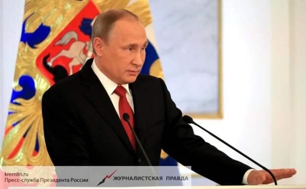 Послание Путина: война войной, а обед по расписанию
