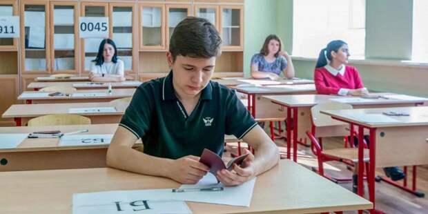 Учеников, получивших высокий балл на ЕГЭ, стало больше