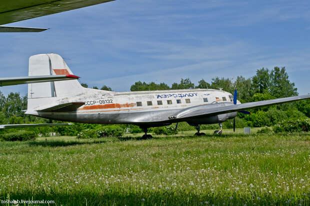 Aviation Museum-43