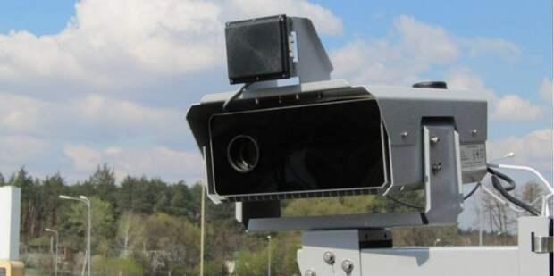До 2024 года в Украине установят около 1,5 тысячи стационарных камер фотовидеофиксации нарушений ПД