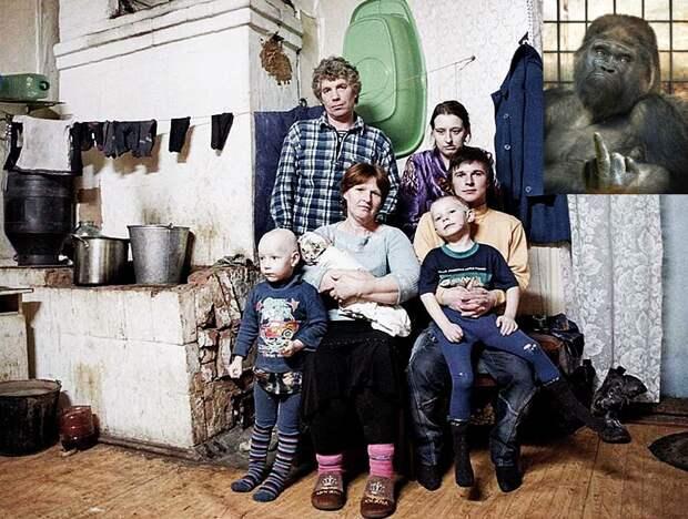Чудо! Росстат сообщил о рекордном сокращении нищеты в России на 3 миллиона человек!