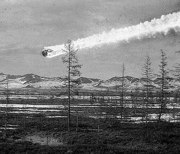 Тунгусский метеорит: что это было