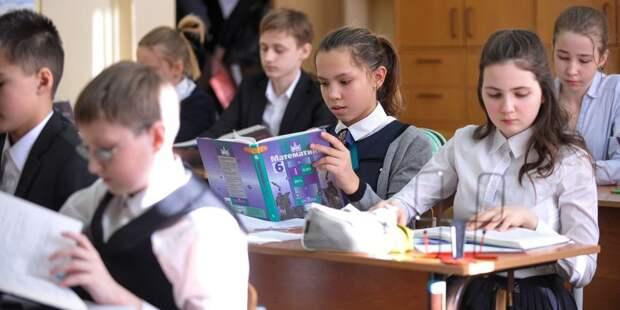 В школе № 158 открылся набор в классы для детей с особыми потребностями
