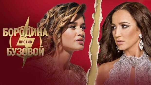 Ольга Бузова неожиданно лишилась ещё одного шоу на ТНТ