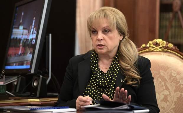 Глава ЦИК назвала срок принятия изменений в Конституцию РФ