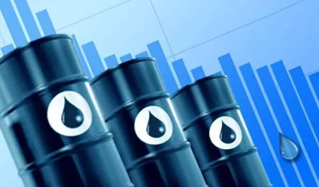 75,5млрд рублей нефтегазовых доходов недополучил бюджет РФвавгусте 2020