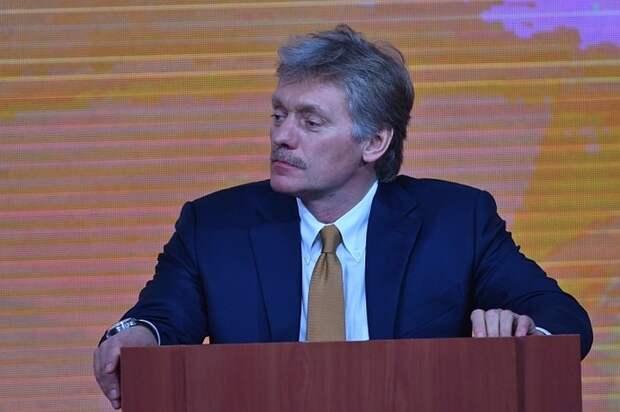 Песков: Россия не готова поступиться своими интересами в отношениях с Западом