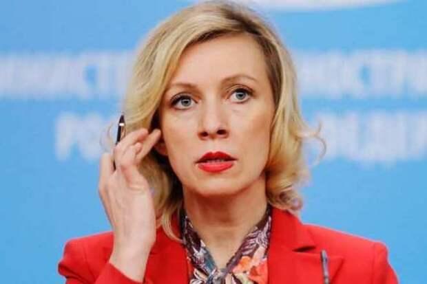 МИД пообещал ответить на высылку дипломатов из Прибалтики   Русская весна