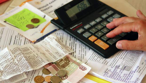 УК Подольска сделала ошибочные начисления за отопление в апреле