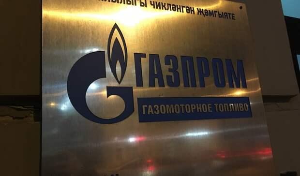 «Газпром» потребовал снести дома жителей Казани