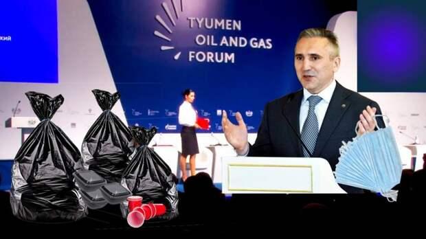Как в Тюмени отмыли 15 миллионов на бумажных стаканчиках
