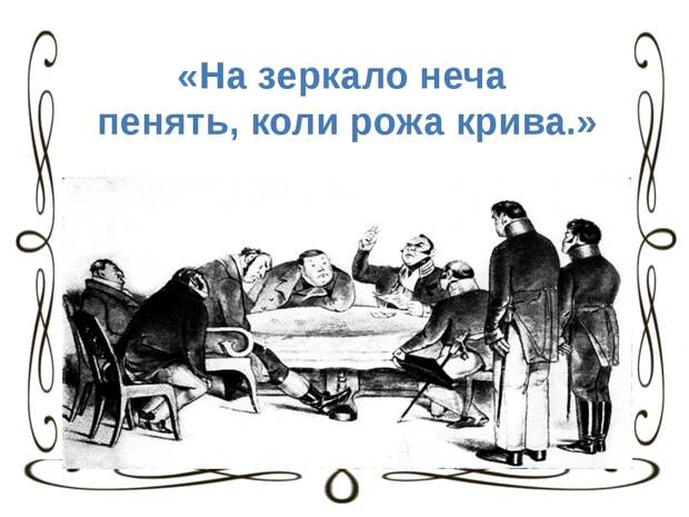 Бужанский, про ноги не забудь...те