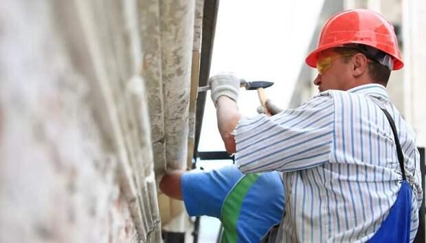 Работы по капремонту многоквартирных домов возобновляют в Подмосковье