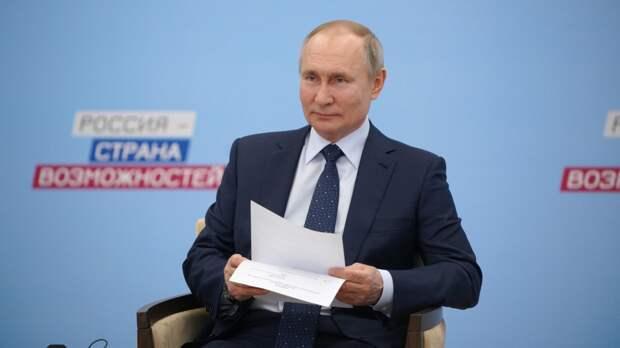 В Москве началось оглашение послания Путина Федеральному собранию