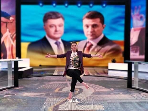 «По совету Байдена»: Скабеева сообщила о «колоннах украинских геев» в Донбассе