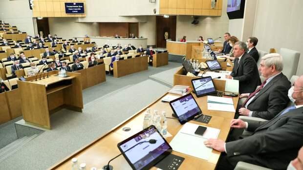В ГД одобрили проект, который запретит причастным к экстремизму участвовать в выборах