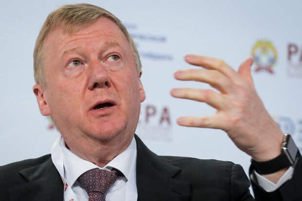 Чубайс назвал главную сложность для развития РФ
