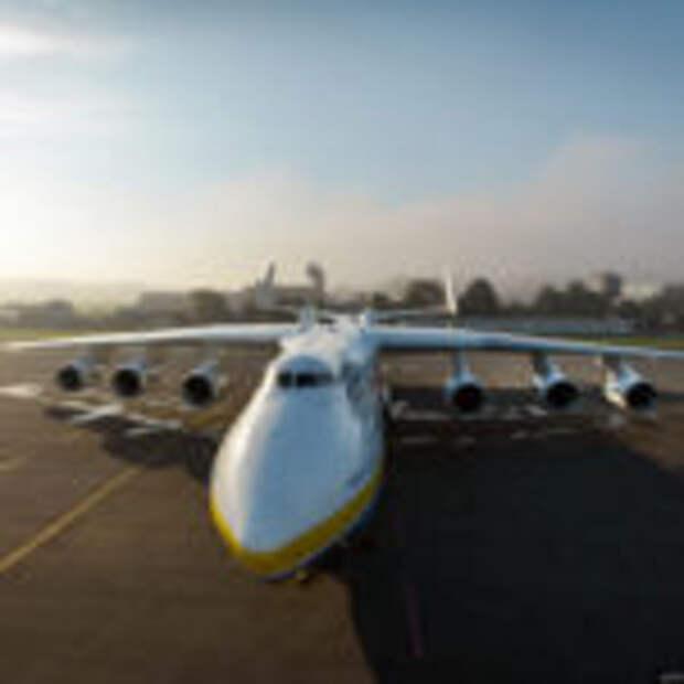 Как устроен Ан-225 «Мрия» — самый большой самолет в мире