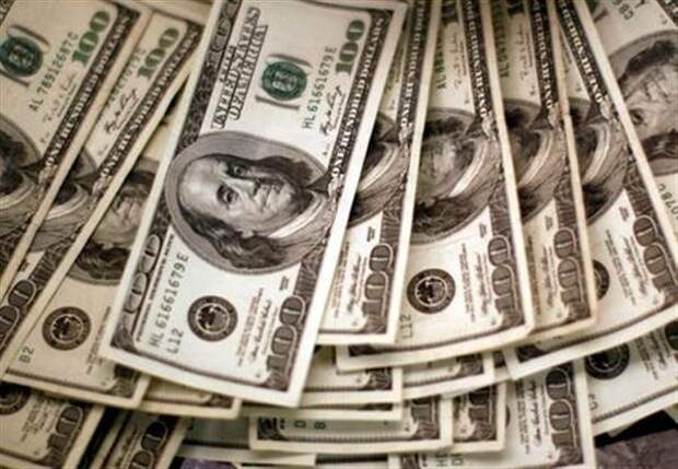 Доллар падает, теряя поддержку от госбондов США