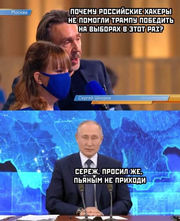 Пресс-конференция Путина. Разбор полётов