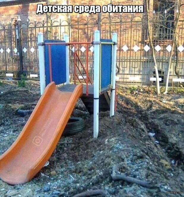 Забавный и веселый строительный юмор и фото приколы