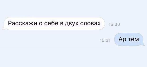 http://img-fotki.yandex.ru/get/141254/310023662.40ba/0_7b9540_528fe7ce_orig