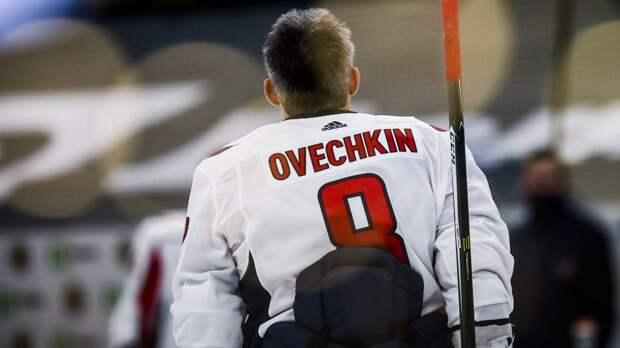 Гол Овечкина не спас «Вашингтон» от 3-го поражения в серии Кубка Стэнли с «Бостоном»