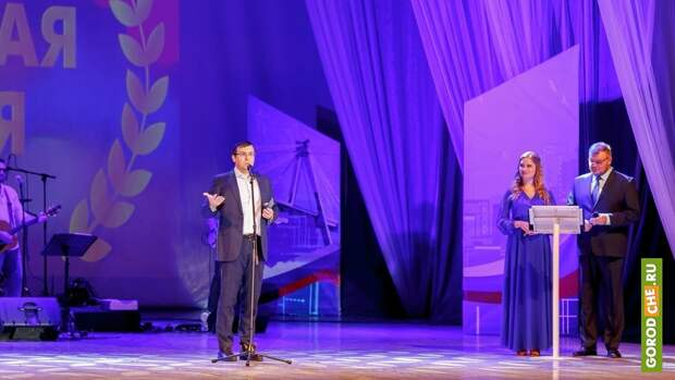 Обзор Gorodche.ru: Череповчанин купил крупное издание, наш человек в Сибири, мост и парк под закрытие