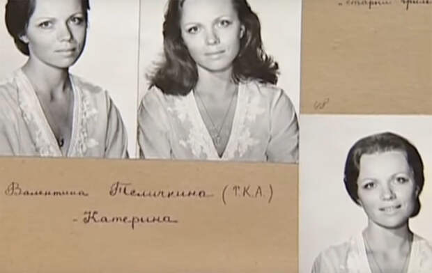 """Катерина из """"Москва слезам не верит"""". Фотопробы"""