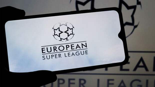 «Ювентус», «Барселона» и «Реал» выступили с заявлением по поводу открытия УЕФА дела за создание Суперлиги Европы