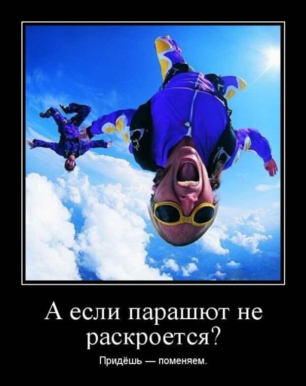 1476429969_demotivatory-9