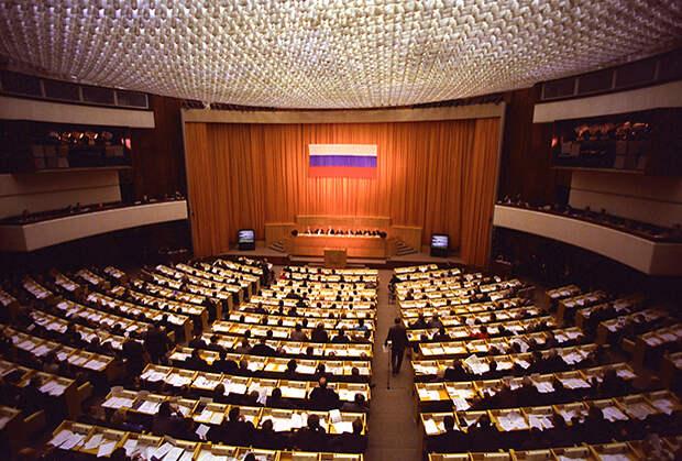 Госдума, 1994 год