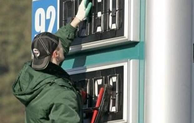 Бензин и дизтопливо на АЗС Москве снова начали дорожать