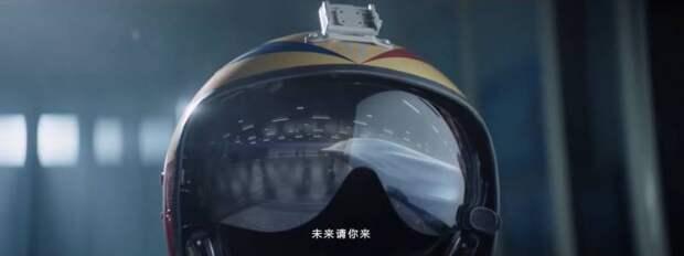 Бомбардировщик Xan H-20. Новые штрихи к портрету