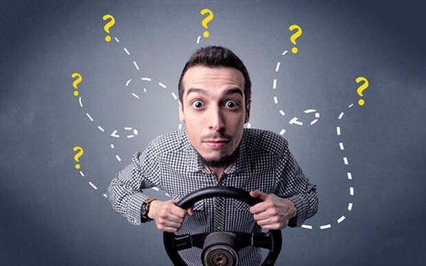 Почему руль круглый, и каким он должен быть?