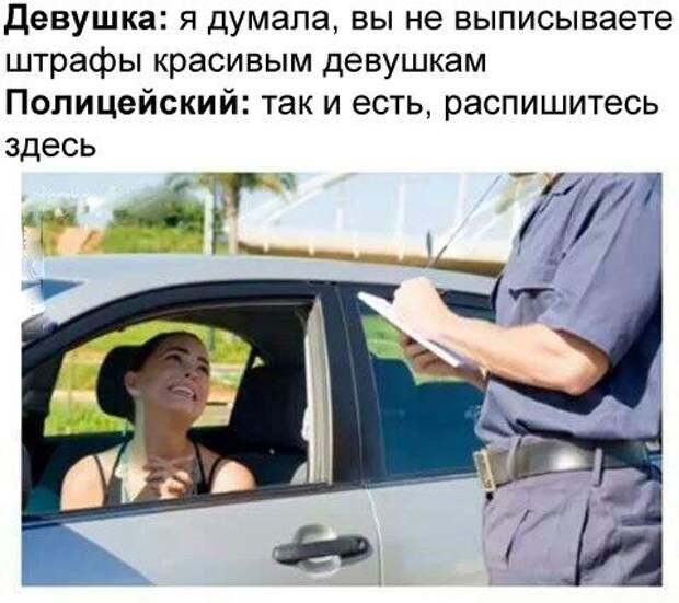 Автоюморина