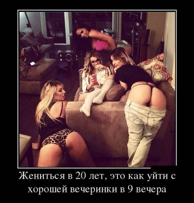 demotivatory_14