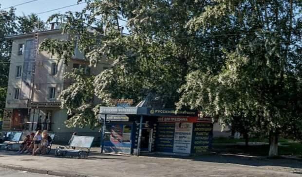 Зарасстрел остановки изпневматики свердловчанин приговорен кпочти 2 годам тюрьмы