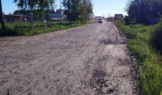 Дороги на 45 улицах поселка Балезино отремонтируют до 1 июля