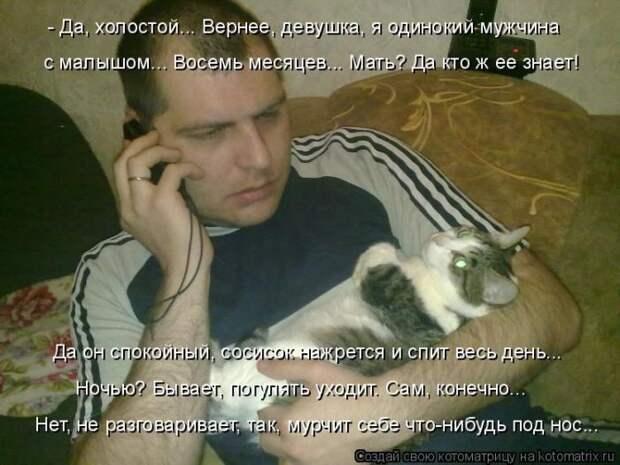 1464560108_11