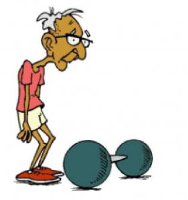 Старость – это утрата движения